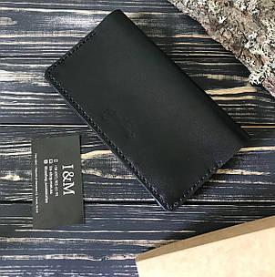 Большой кошелек БрадВей с карманом на змейке 283008 - черный , фото 2