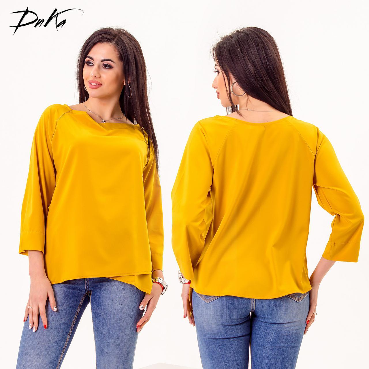 Однотонная блуза
