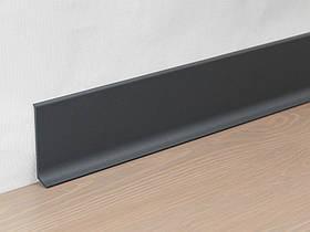 Металлический плинтус Profilpas Metal Line 90/6 крашеный алюминий, антрацит RAL7016 10х60х2000 мм.