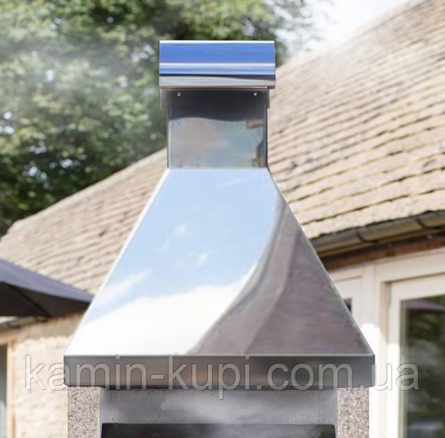 Дымосборник из нержавейки для барбекю Stimlex Steel