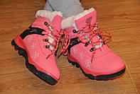 Ботинки термо  зимние розовые с белой опушкой код 140