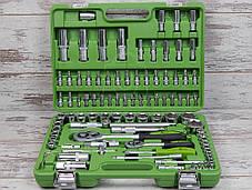Набор инструментов Alloid НГ-4094П (94 предмета)