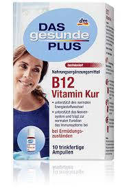 Витаминный комплекс Denkmit B12 vitamin-kur 10 ампул
