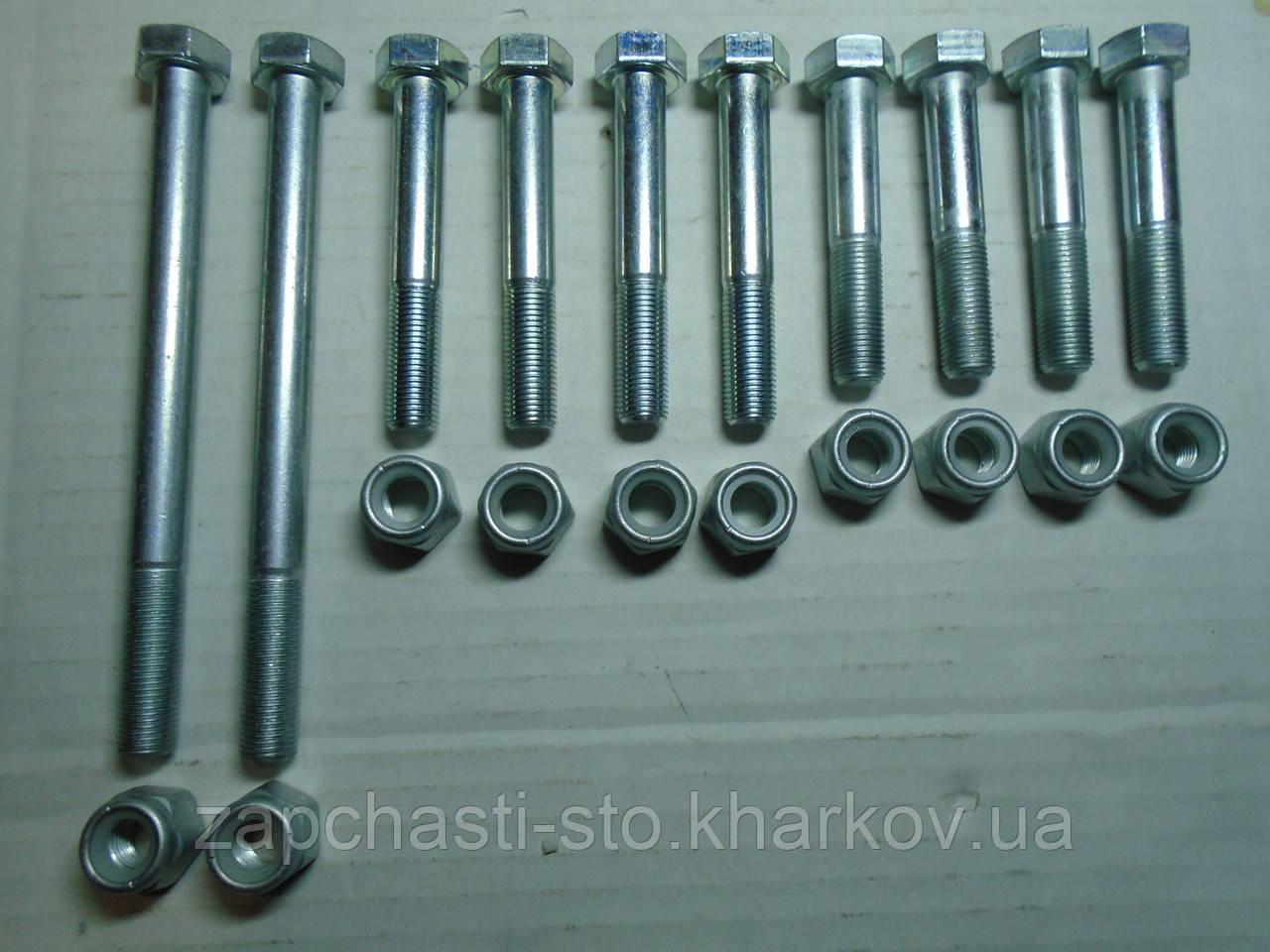 Болты реактивных тяг ВАЗ 2101-2107, Нива с гайками