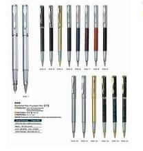 Ручка металева пір'яна Baixin, FP918 (-11-12 з насічкою), мікс 2