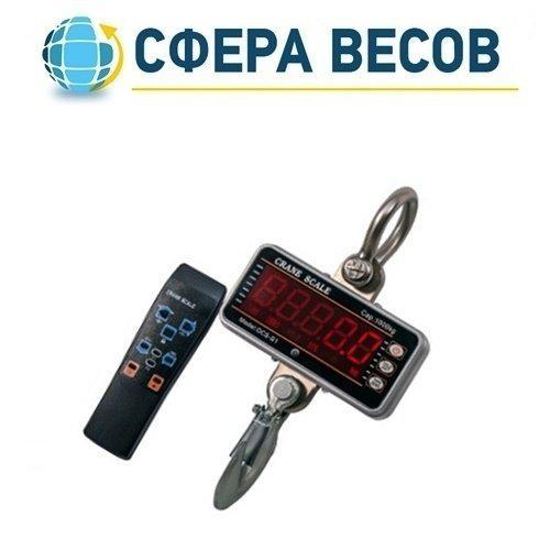 Весы крановые Прок OCS-S (1 т)