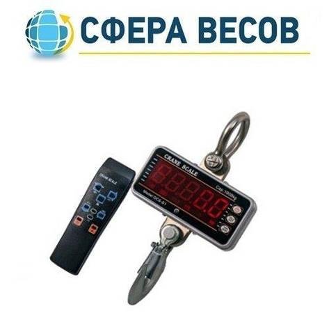 Весы крановые Прок OCS-S (1 т), фото 2