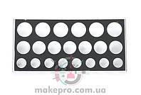 Металлическая подставка для емкостей под пигменты 127*60*23 (серебряная)