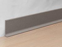 Металлический плинтус Profilpas Metal Line 90/6 крашеный алюминий, антик каменно-серый 10*60*2000 мм.