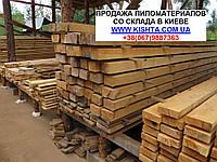 Брус Обрезной 100х150х4500 мм Сосна
