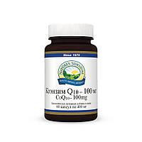 Кофермент Q10 Плюс бад НСП. 100 мг.