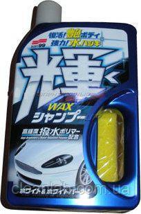 Шампунь Soft99 Wax in Shampoo High Shiny & Speed Type White & White Pearl, фото 2