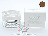 Пигменты Goochie (Коричневый кофе /Brown Coffee) 5 g