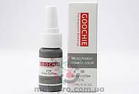 Goochie 216 (Серый кофе / Grey coffe)