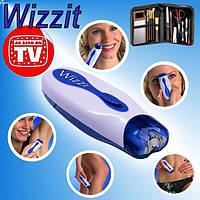 Домашний эпилятор Wizzit (с набором)