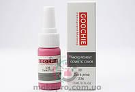 Goochie 336 (Темно-розовый / Dark pink)
