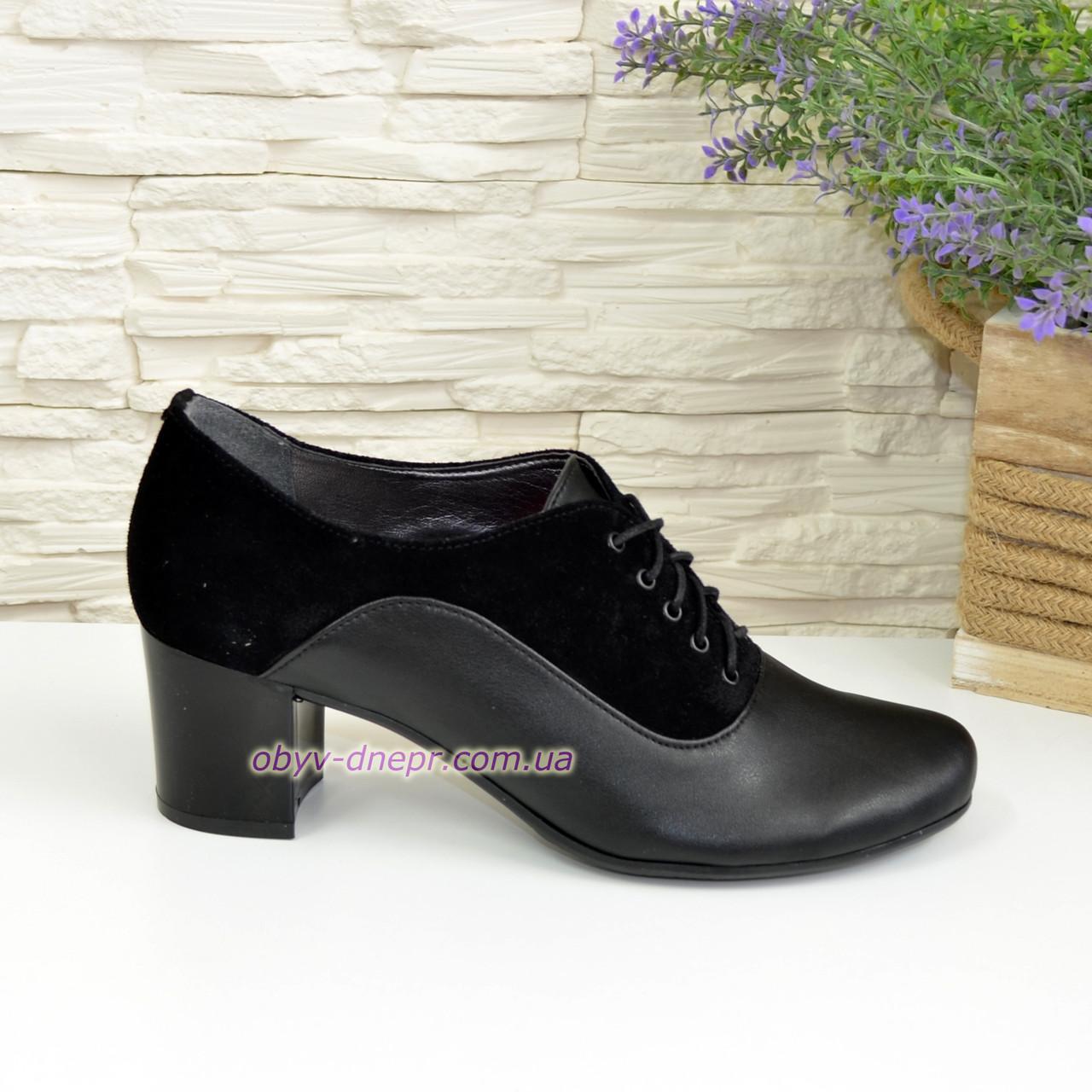 Женские туфли из натуральной черной замши и кожи, на шнуровке