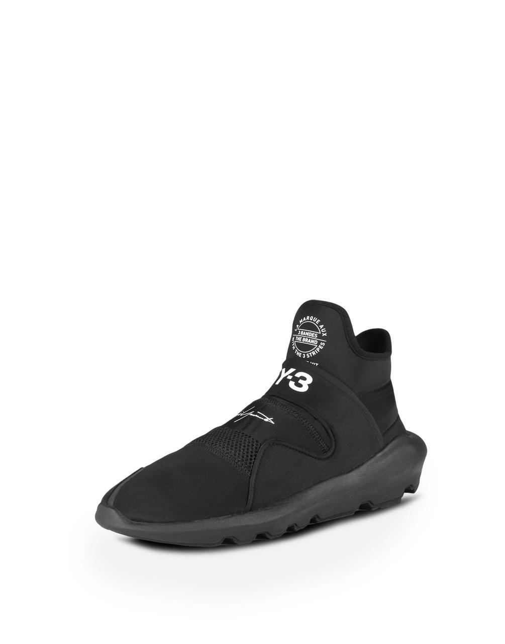 Кроссовки мужские  Adidas YAMAMOTO Y-3 SUBEROU All Black
