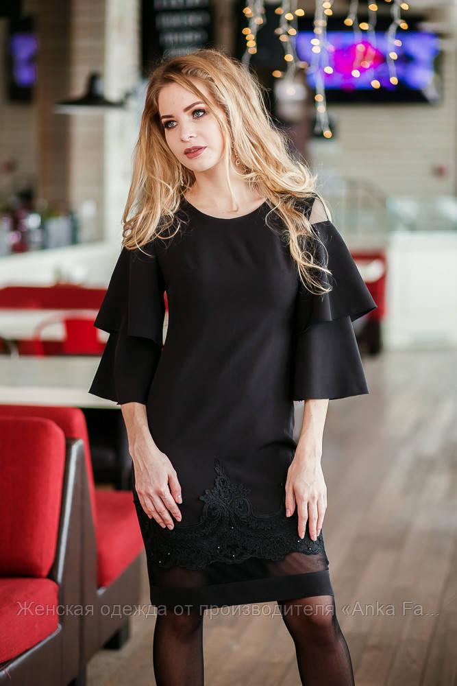 Женское платье с рукавами
