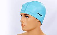 Шапочка для плавания из водонепроницаемой PU ткани SAILTO
