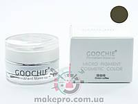 Пигменты Goochie (Зеленый кофе / Green Coffee) 5 g