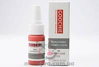 Goochie 305 (Розовый лосось / Salmon pink)