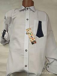 Рубашка белая со вставками от 5 до 9 лет