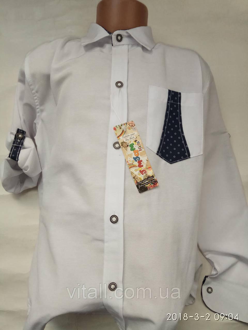 5b41af41d37 Рубашка Белая со Вставками от 10 до 13 Лет — в Категории