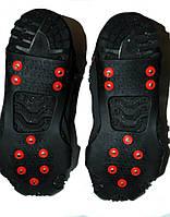Ледоступы на обувь - 10 шипов, размеры M, L, XL, XXL: 35-52