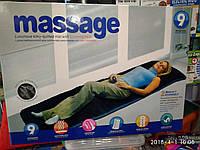 Массажный коврик матрас, массажер Massage, фото 1