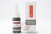 Goochie 218 (Кокосовый коричневый / Coconut brown)