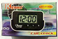 Автомобильные часы KENKO KK-613BM с будильнико