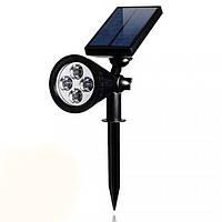 Уличный светильник на солнечной батарее Solar Light Spotlight