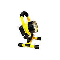 Фонарь переносной Прожектор W905