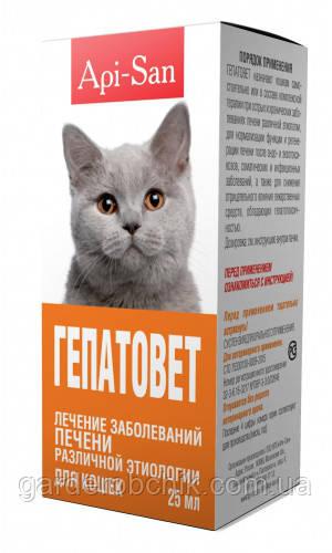 Гепатовет-суспензия для кошек. Api-San.