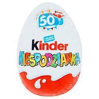 Шоколадное яйцо Kinder Surprise 20 г