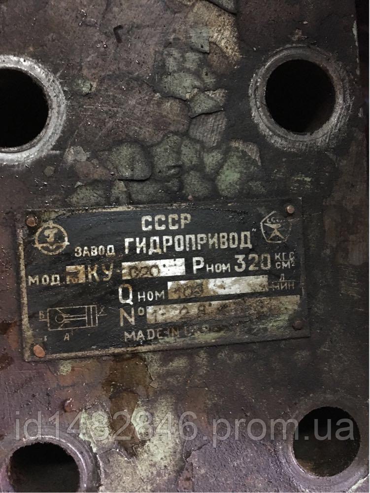 Гидрозамок 3ку-020