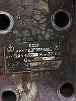 Гидрозамок 3ку-020, фото 1