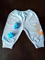 Штанишки для мальчика на резинке с манжетами с рисунком