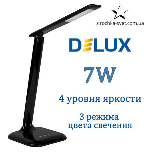 Настольная светодиодная лампа черная 7W DELUX TF-130 3000К-6000К