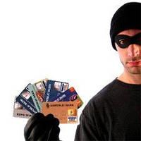 ВНИМАНИЕ!!! Карточные мошенники пользуются именем нашего сайта для обмана людей