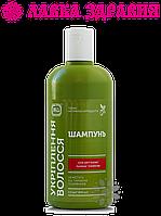 """Шампунь для укрепления волос """"ЯКА"""", 500 мл."""