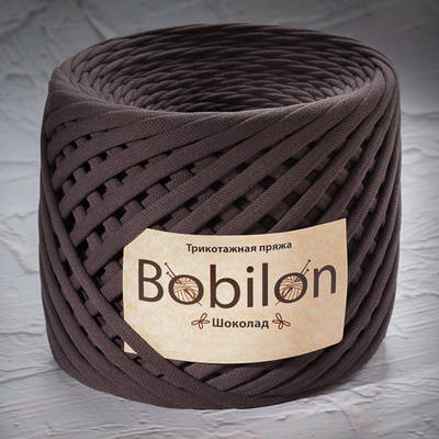 Трикотажная пряжа Bobilon Maxi (9-11мм). Шоколад