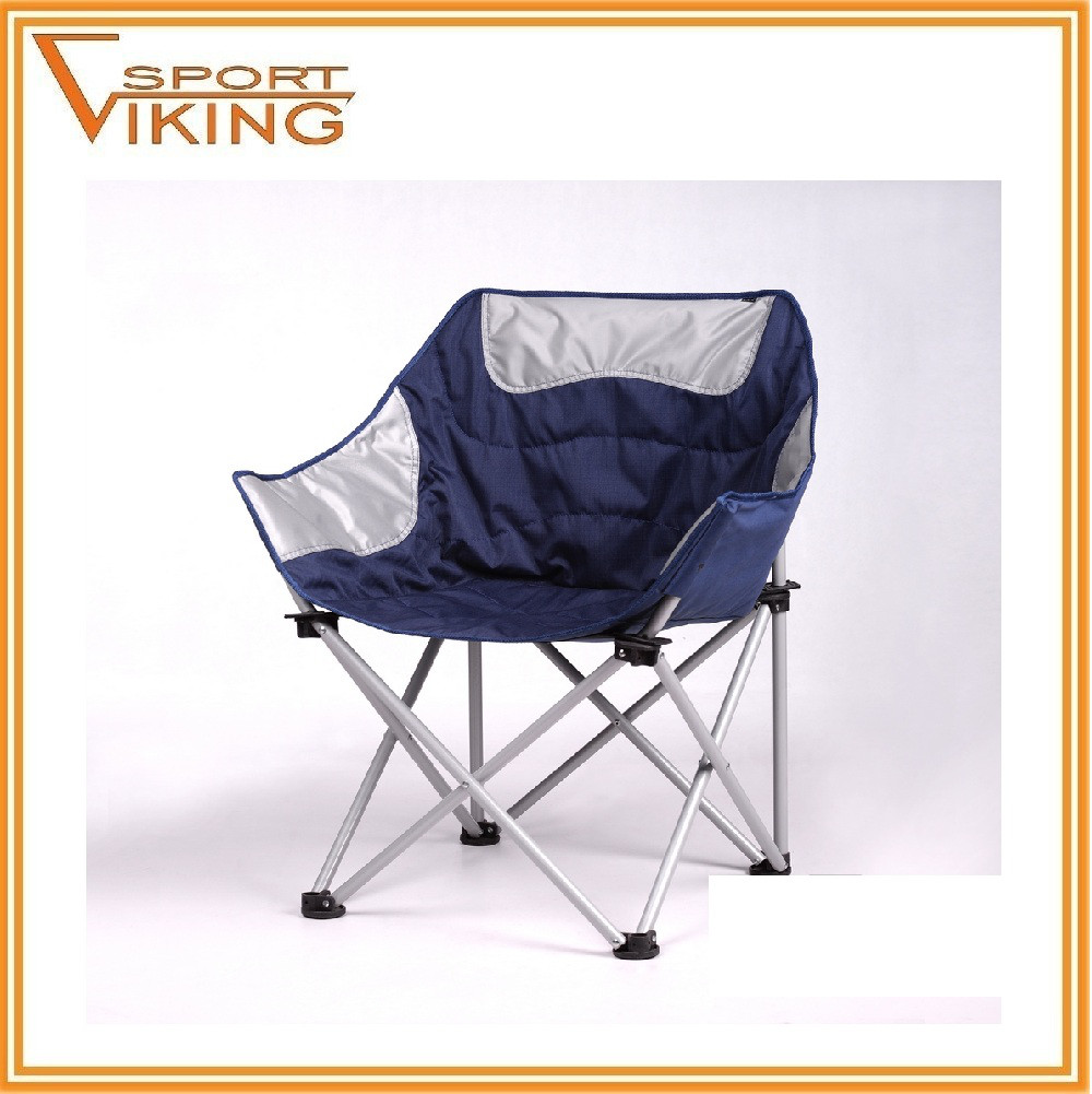 "Складной стул-кресло ""Ракушка"" (серо-синий), фото 1"
