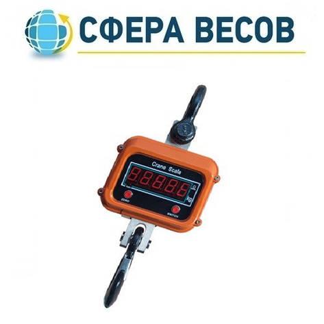 Весы крановые OCS-5 (5 т), фото 2