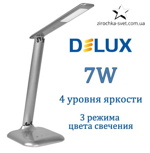 Настольная светодиодная лампа серебристая 7W DELUX TF-130