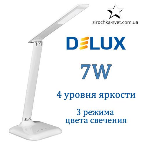Настольная светодиодная лампа белая 7W DELUX TF-130