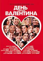 DVD-фильм День Святого Валентина (Б.Купер) (США, 2010)