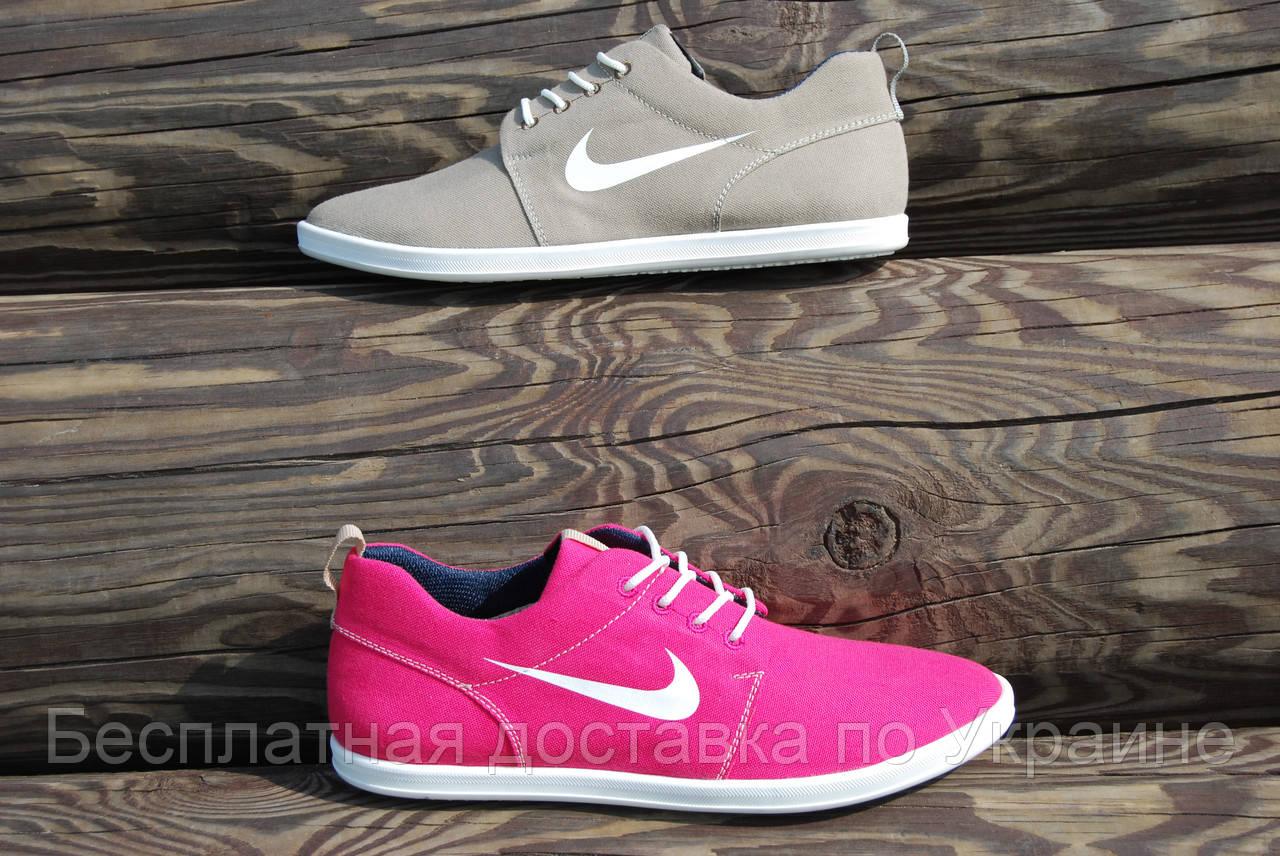 Большая распродажа! Женские кроссовки Найк Nike - ShoesGoGo в Киеве 3c0b52f93e2