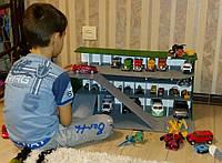 Паркинг для игрушечных машинок